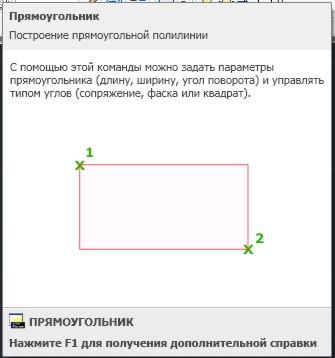 Таблицы в Автокаде создание и вставка  СтройМетПроект