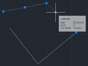 AutoCad Рисование в Автокад Способы навигации по чертежу