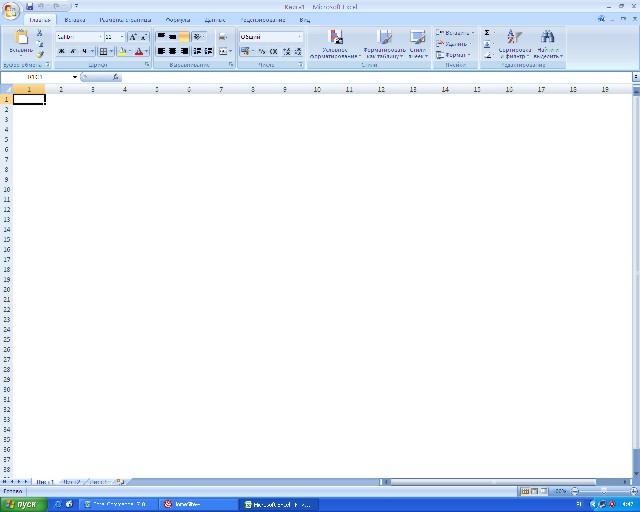 Как сделать чтобы файл не был ярлыком