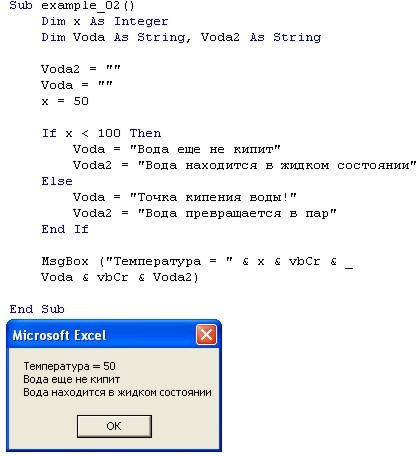 знакомство с visual basic линейные алгоритмы