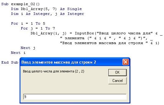 проверка принадлежности массиву c