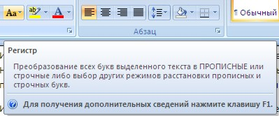 знакомство с microsoft publisher 2007 интерфейс