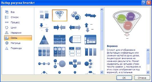 Графика в word, бесплатные фото, обои ...: pictures11.ru/grafika-v-word.html